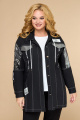 Куртка Svetlana-Style 1803 черный