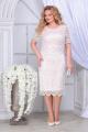Платье Ninele 2296 пудра+молочный