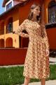 Платье Colors of PAPAYA 1456-А