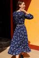 Платье Colors of PAPAYA 1554 синий