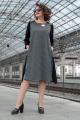 Платье Avanti Erika 1236-1