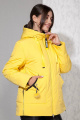 Куртка Beautiful&Free 4059 желтый