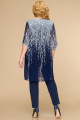 Кардиган, Брюки, Блуза Svetlana-Style 1394 синий+цветы
