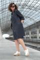 Платье Avanti Erika 1241