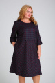 Платье Emilia 0257