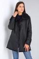 Куртка Celentano 1947.1 черный