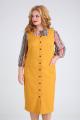 Блуза, Сарафан SVT-fashion 560 желтый