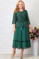 Платье Aira Style 854