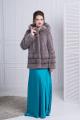 Куртка Мехофф Дымка70.623-521 дымок