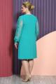 Платье Alani Collection 1489 бирюза