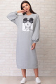Платье Aira Style 866