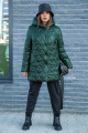 Пальто Lady Secret 5008 изумруд