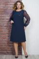 Платье Alani Collection 1284 синий