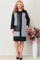 Платье Aira Style 868