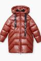 Куртка Bell Bimbo 213066 медный