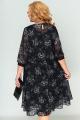 Платье Algranda by Новелла Шарм А3814
