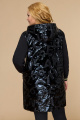 Куртка Svetlana-Style 1449 черный+буквы