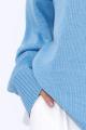 Джемпер Luitui R1010 голубой