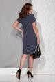 Комплект Beautiful&Free 3061 темно-синий+белый