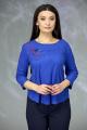 Комплект Angelina & Сompany 617 синий-темно-синий