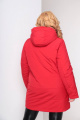 Куртка Shetti 2023 красный