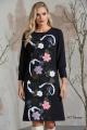 Платье NiV NiV fashion 847
