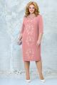 Платье Ninele 7339 темная_пудра