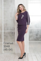 Платье Nalina 3048 ежевика