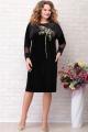 Платье Aira Style 769