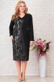 Платье Aira Style 874