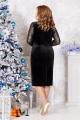 Платье Mira Fashion 4886