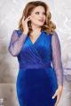 Платье Mira Fashion 4996