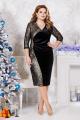 Платье Mira Fashion 5021