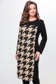 Платье ALEZA 1057