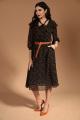 Платье Твой имидж 1439 черный+коричневый