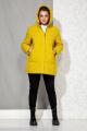Куртка Beautiful&Free 4074 желтый