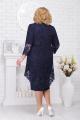 Кардиган, Платье Ninele 5542 синий+синий