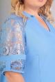 Женский костюм Milana 115