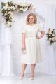 Платье Ninele 7232 беж