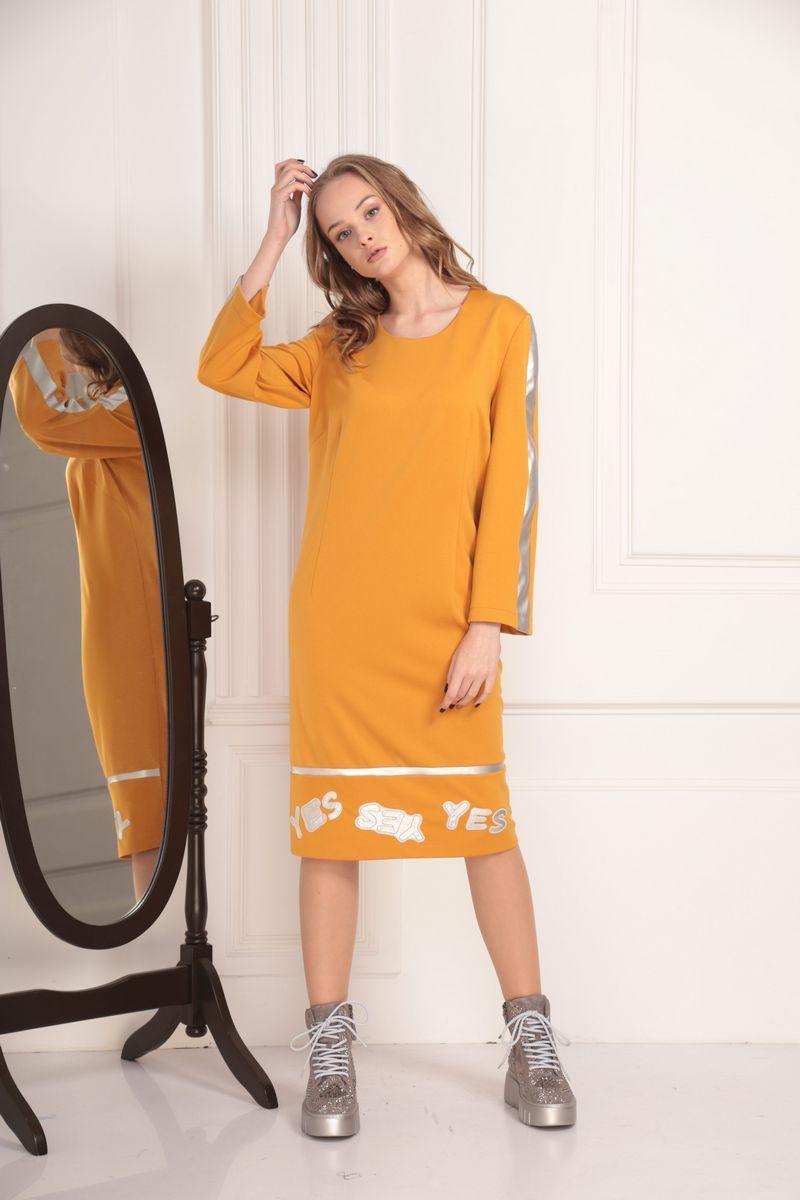 платье AMORI 9442