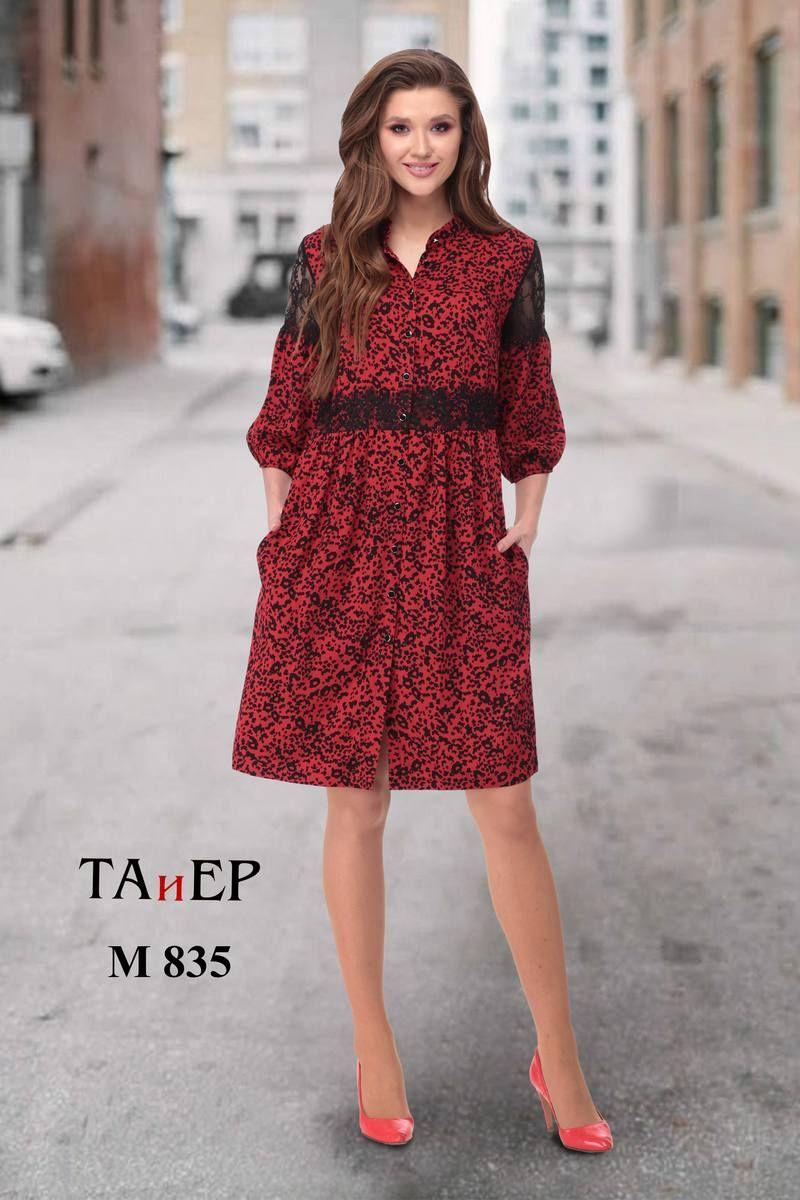 платье TAiER 835 красный