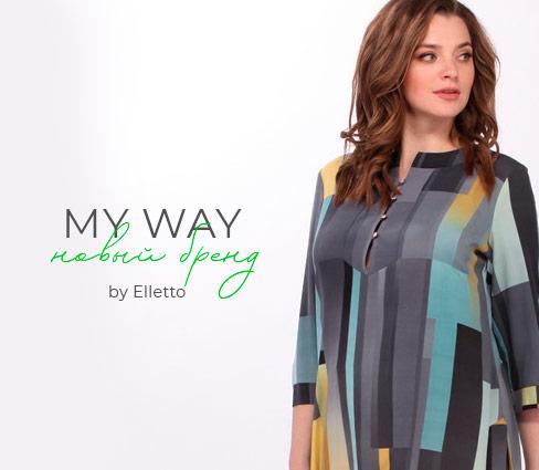 My Way by Elletto