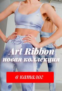 Art Ribbon