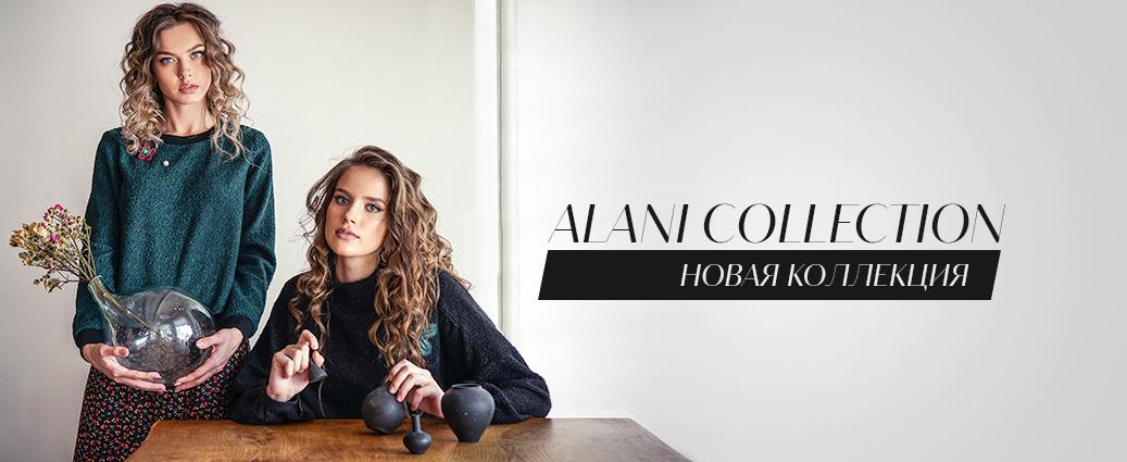 Alani Collection
