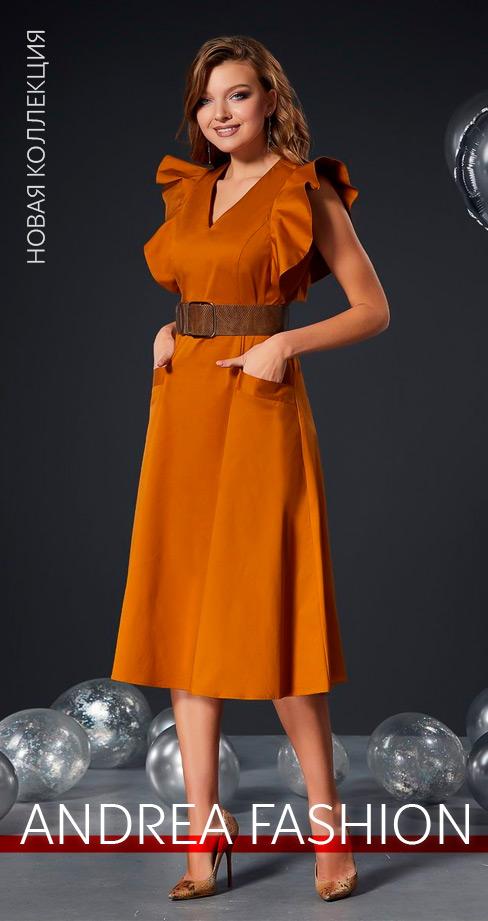 Andrea Fashion