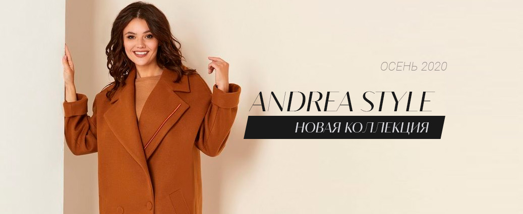 Andrea Style