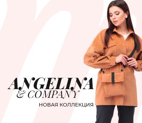 Angelina & Сompany