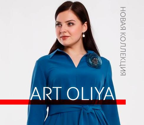 Art Oliya