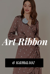 Art Ribbon