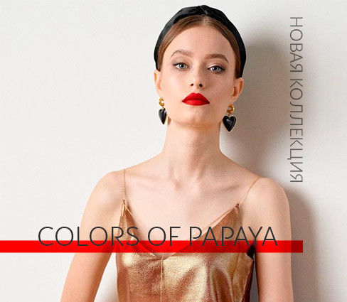 Colors Of Papaya